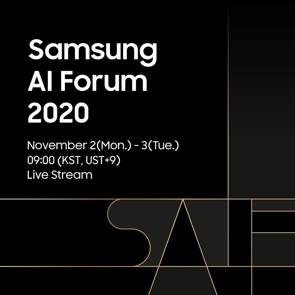 AI Forum2020